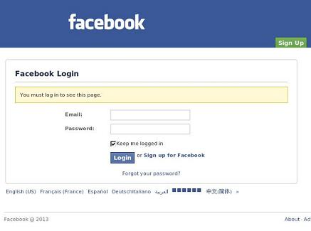 The Fake or Phishing Facebook website www.faceibuiksz.com