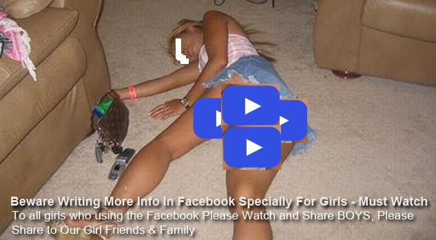 Video Scam - 'Shocking True Story - Must Watch Specially Girls in Facebook User'
