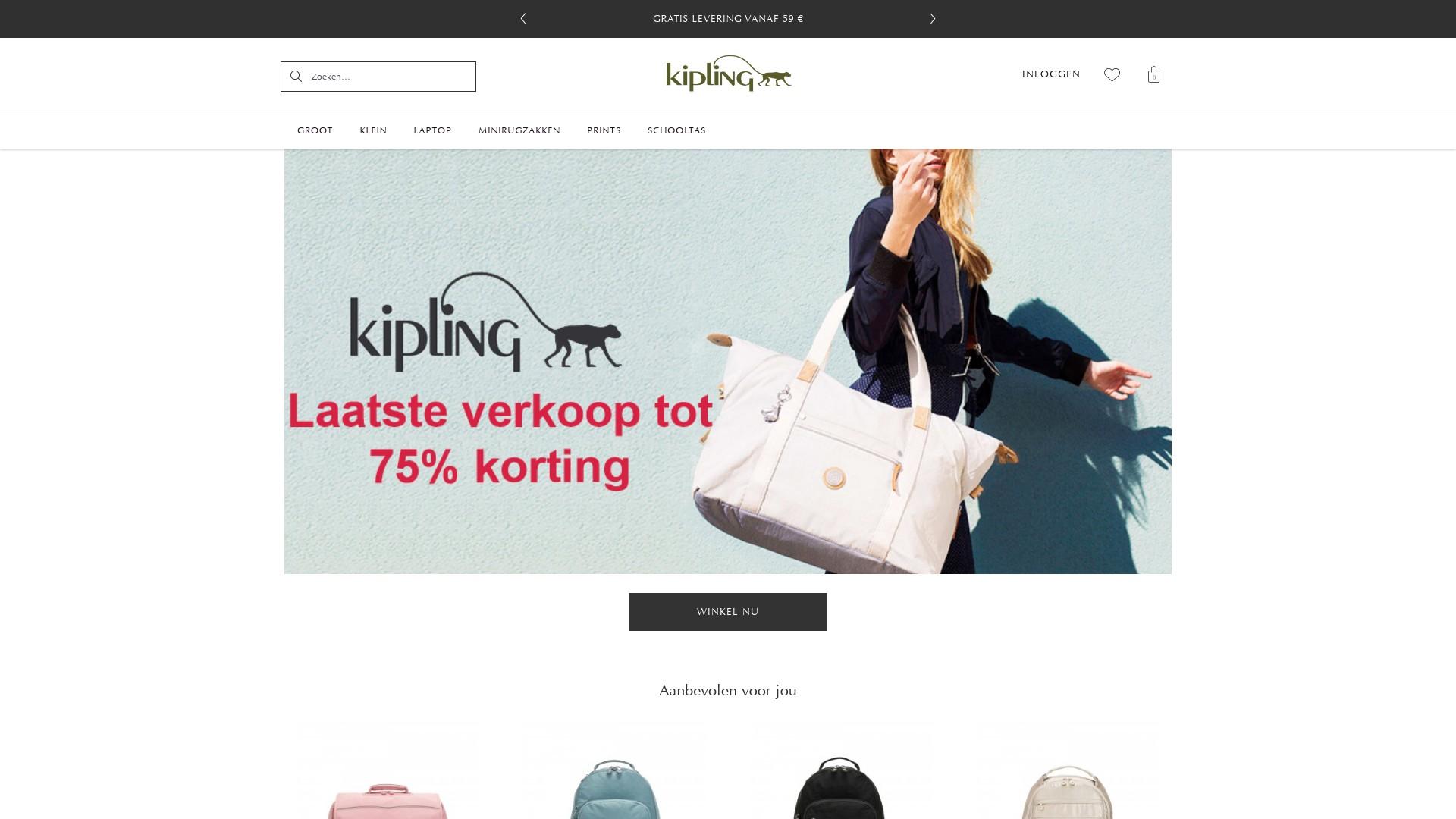 Is Rechtenvandefietser a Scam? Review of the Online Store